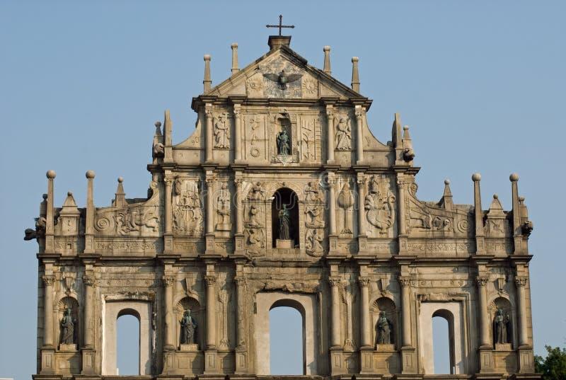Ruinas de San Pablo foto de archivo libre de regalías