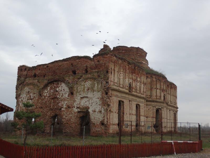 Ruinas del monasterio de Chiajna cerca de Bucarest Rumania imágenes de archivo libres de regalías