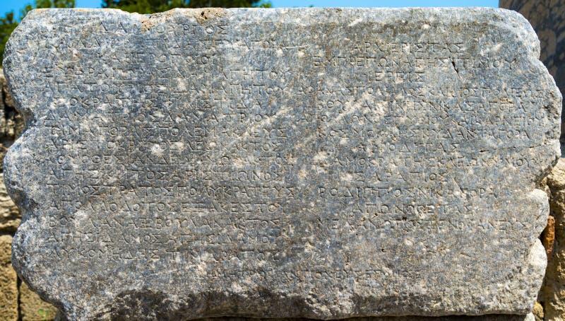 Ruines antiques de Kamiros sur Rhodes photo libre de droits