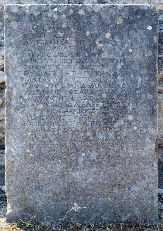 Ruines antiques de Kamiros sur Rhodes photographie stock libre de droits