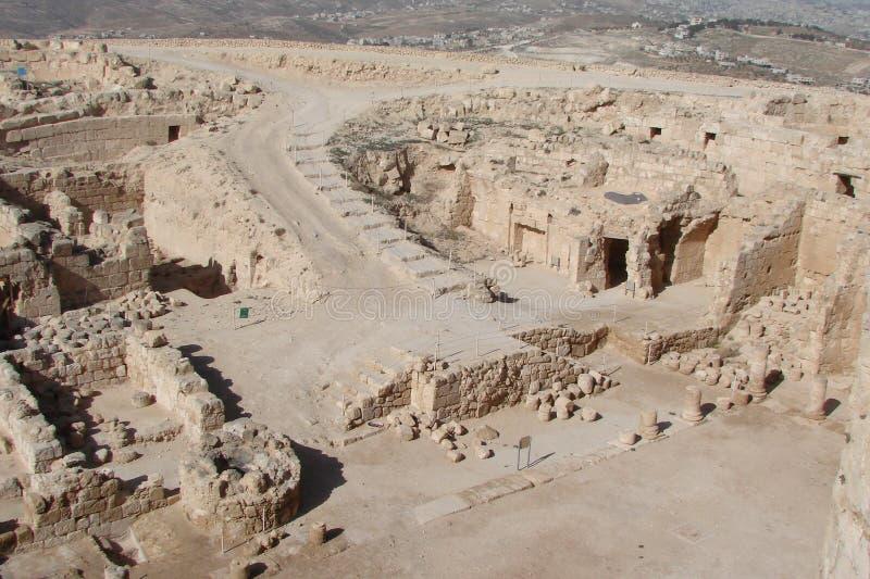 Ruiny antyczny miasto Herodion i naturalna sceneria wokoło go Izrael obrazy stock