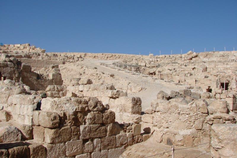 Ruiny antyczny miasto Herodion i naturalna sceneria wokoło go Izrael fotografia royalty free