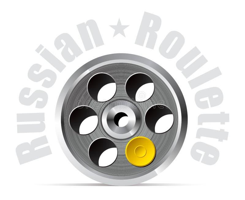 ruletowy rosjanin royalty ilustracja