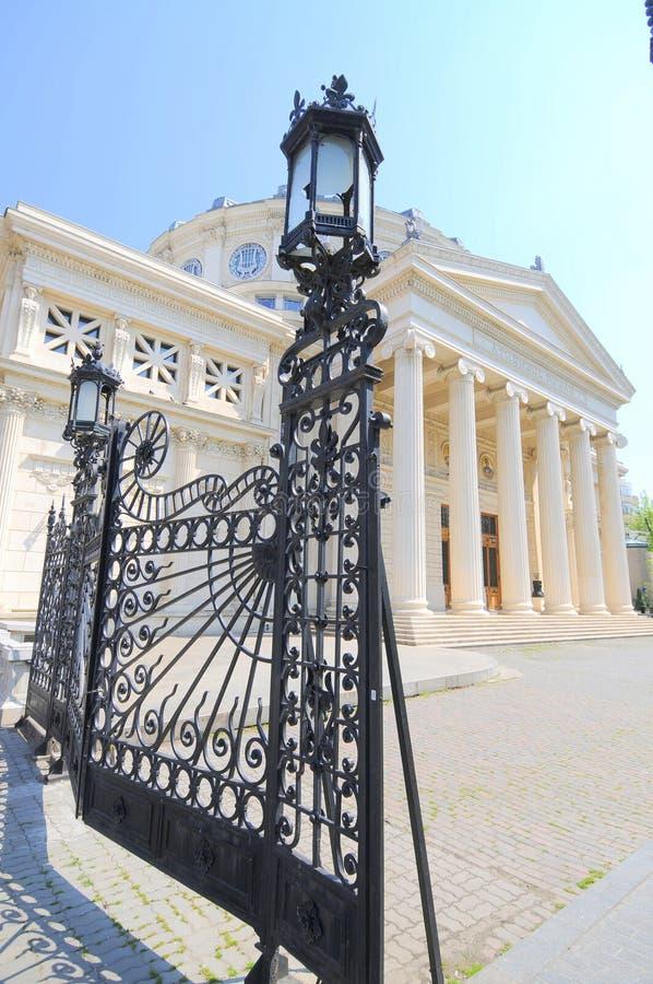 Rumänischer Athenaeum stockfotografie