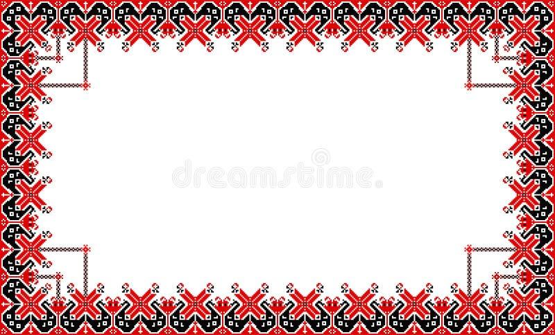 Rumänischer traditioneller Rahmen lizenzfreie abbildung