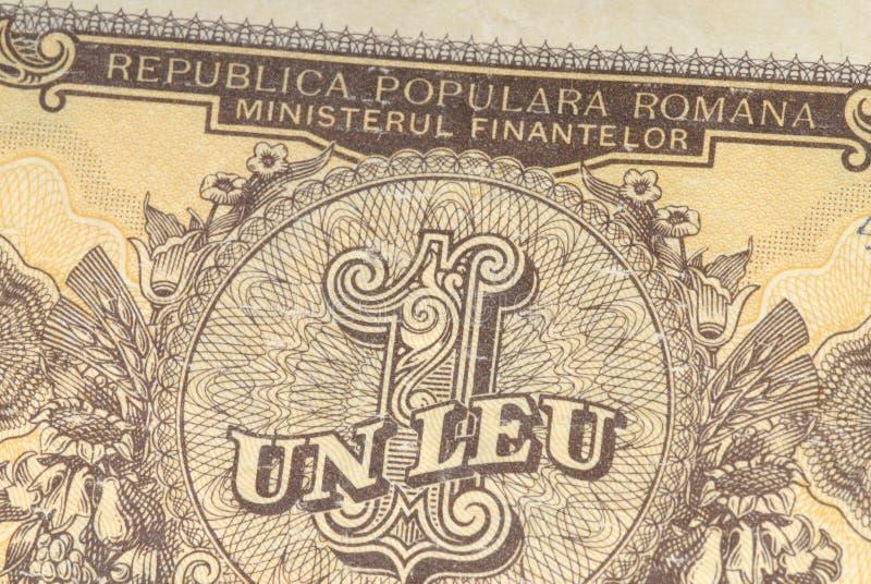 Rumania Fotos de archivo libres de regalías