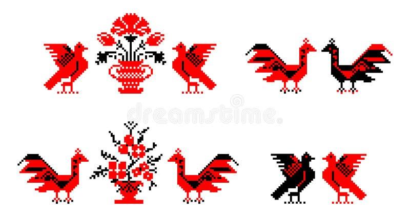 Rumuńscy tradycyjni dywanowi tematy royalty ilustracja