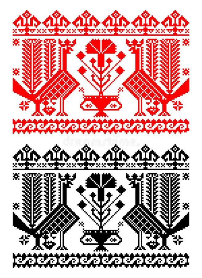 Rumuński tradycyjny temat royalty ilustracja