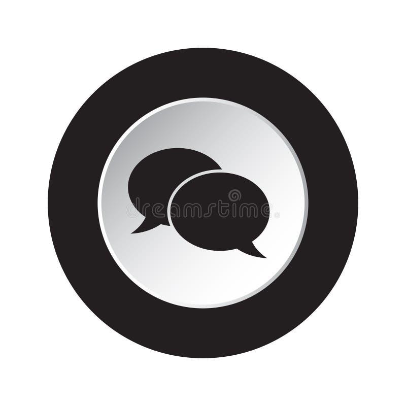 Rund svartvit knapp - anförande bubblar symbolen royaltyfri illustrationer