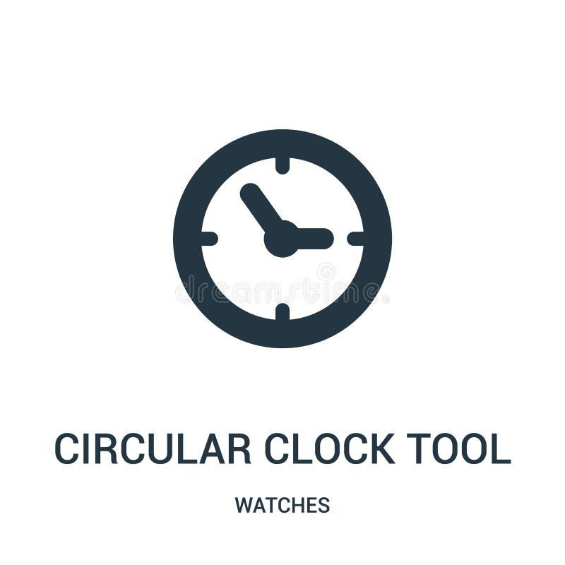 rund vektor för klockahjälpmedelsymbol från klockasamling Tunn linje rund illustration för vektor för symbol för klockahjälpmedel royaltyfri illustrationer