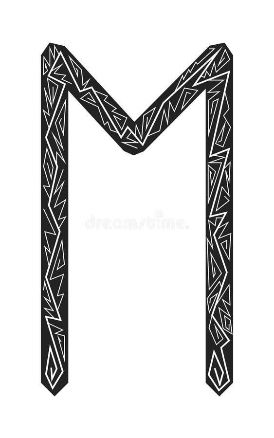 Rune Ehwaz. Ancient Scandinavian runes. Runes senior futarka. Magic, ceremonies, religious symbols. Predictions and amulets. Ornament lightning. White stock illustration