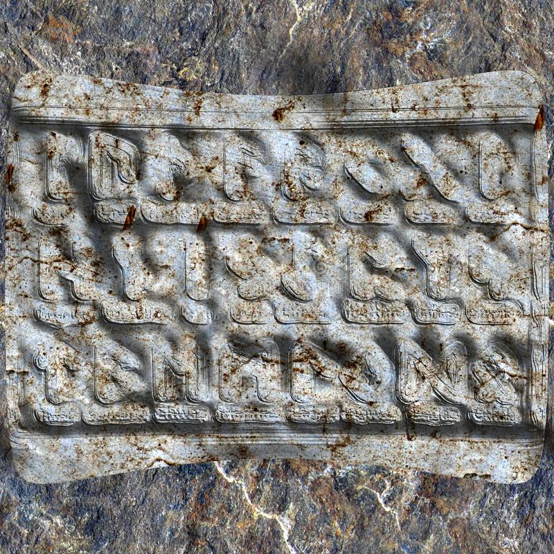 Runes in stone. An illustration of nordic runes carved in stone royalty free illustration