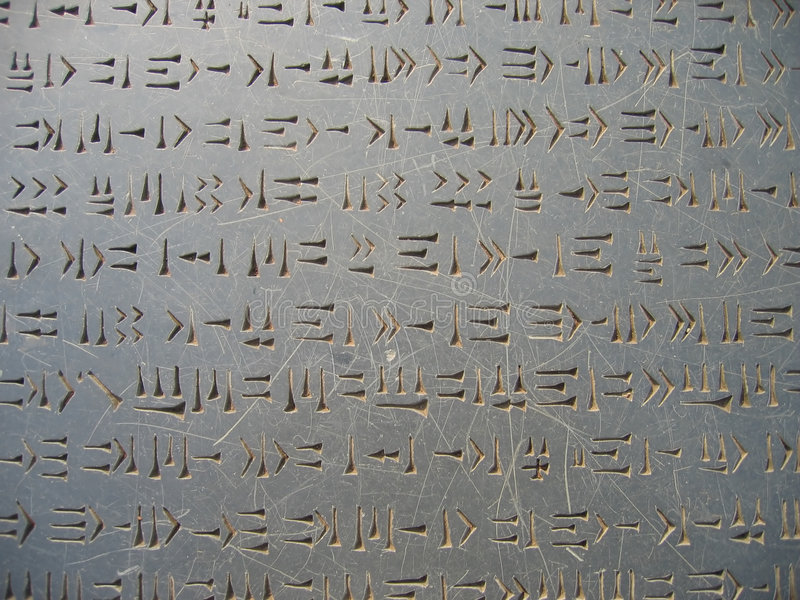 Runes sur la pierre image stock