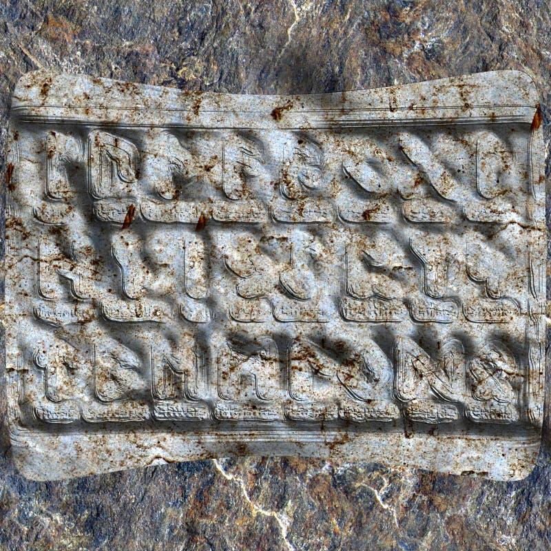 Runes w kamieniu royalty ilustracja