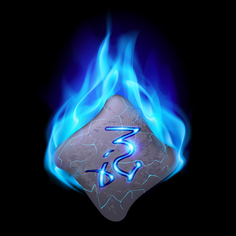 Runic stone. Mysterious bend stone with magic rune burning in blue flame stock illustration
