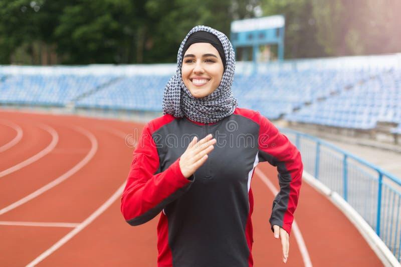 Modern muslim woman concept stock image