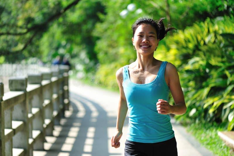 Download Running In Green Garden Stock Images - Image: 28087904