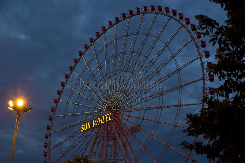 Ruota di Sun al parco dell'Asia immagini stock