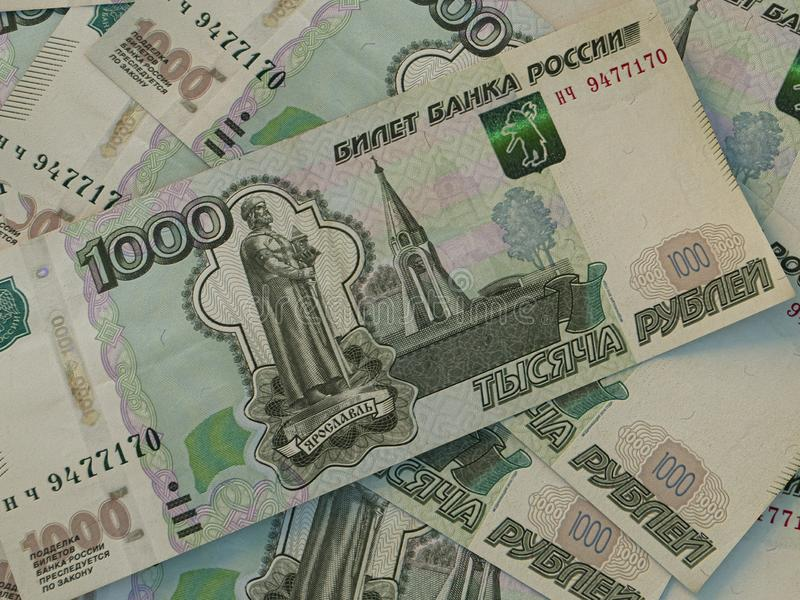 RUR. Russian currency. Russian Federation Ruble. Finance background. Macro shot. Russian currency. Russian Federation Ruble. Finance background. Closeup photo stock image