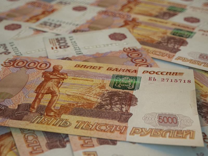 RUR. Russian currency. Russian Federation Ruble. Finance background. Macro shot. Russian currency. Russian Federation Ruble. Finance background. Closeup photo stock photo