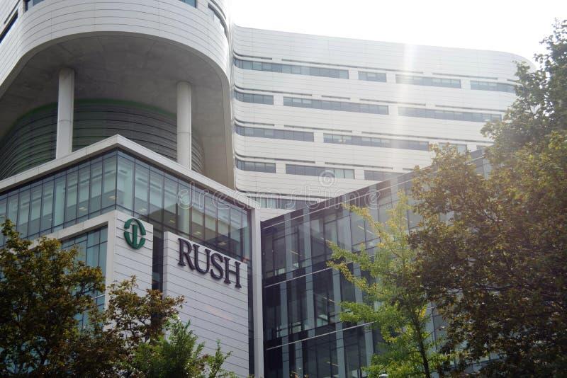 Rush Hospital, Chicago, Illinois. Rush Hospital and University Medical Center is an academic medical center located in Chicago, Illinois, with a patient capacity stock photo