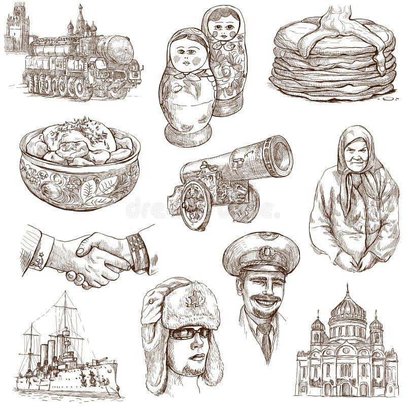 Rusia stock de ilustración