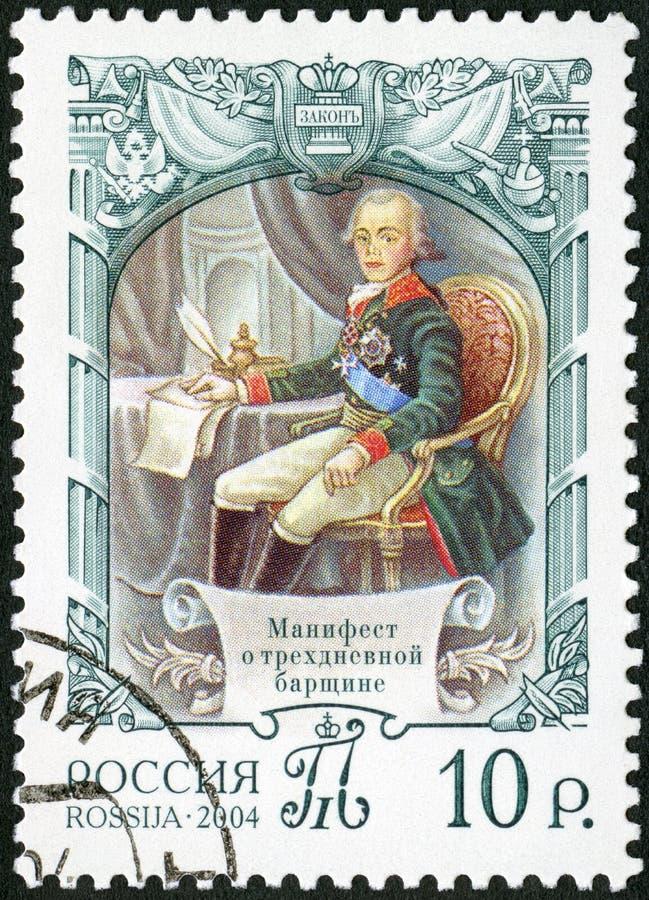 RUSIA - 2004: demostraciones Paulo I 1754-1801, manifiesto del corvee del día del árbol, serie de la historia del estado ruso fotos de archivo