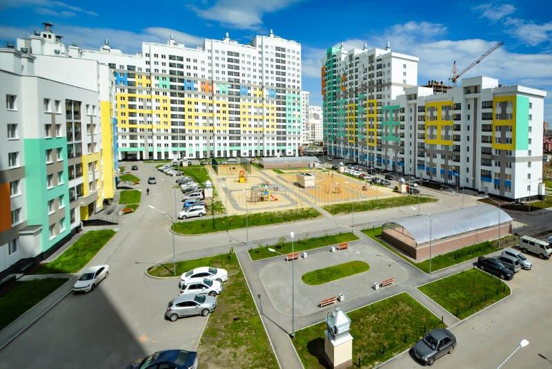 Rusia Ekaterinburg Paisaje hermoso de la ciudad imágenes de archivo libres de regalías