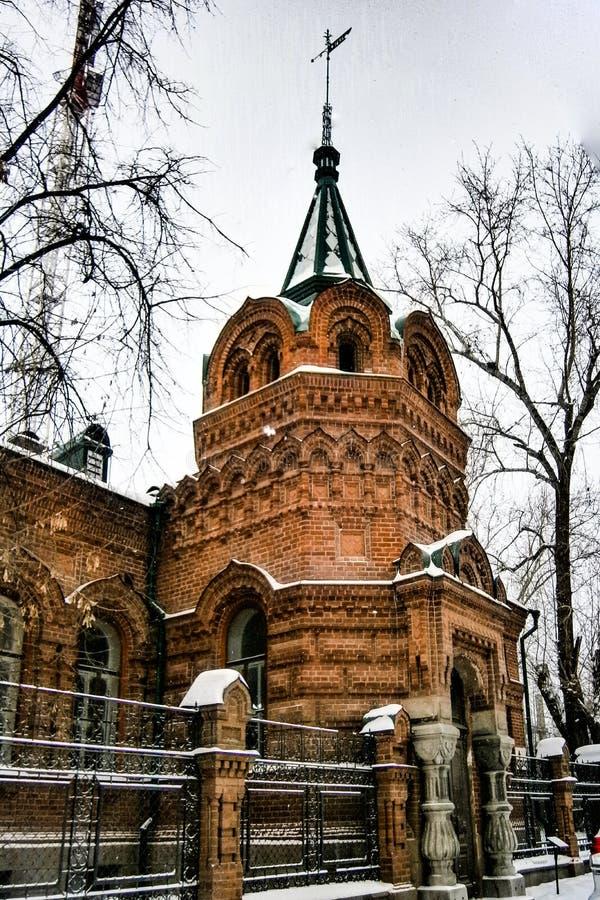 Rusia Ekaterinburg Paisaje hermoso de la ciudad foto de archivo