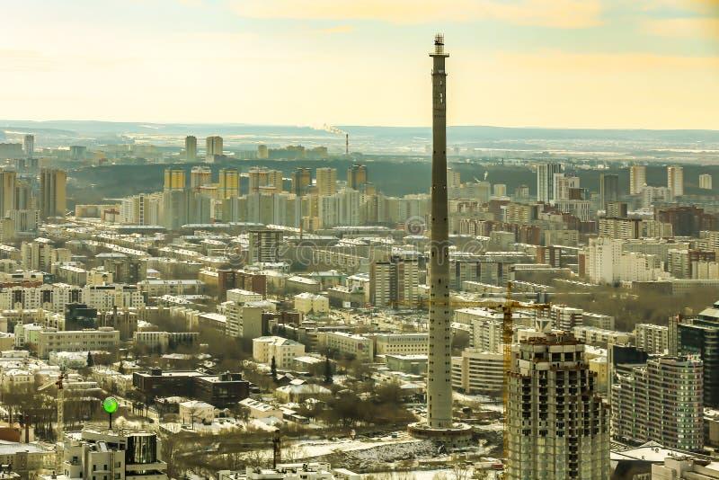 Rusia Ekaterinburg Paisaje hermoso de la ciudad fotos de archivo libres de regalías