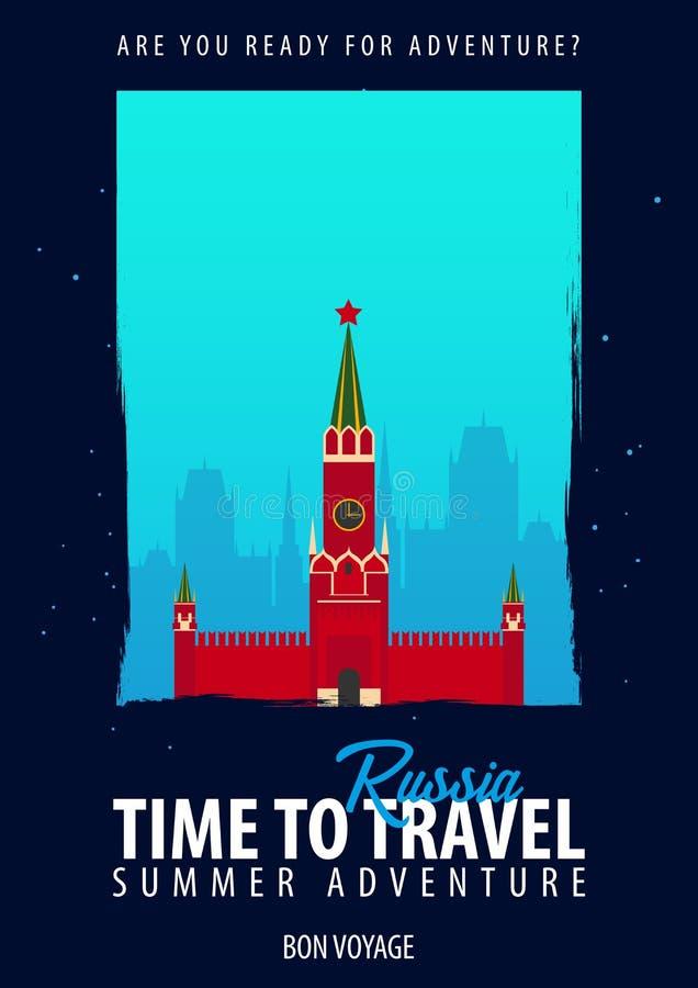 Rusia Hora de viajar Viaje, viaje, vacaciones Su aventura Bon Voyage ilustración del vector