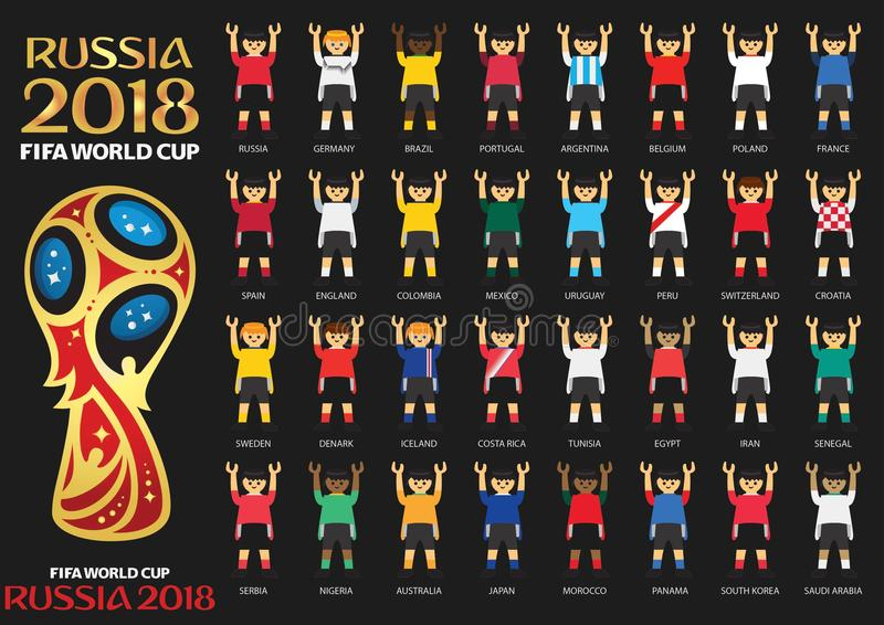 Rusia 2018, jerséis de equipo del mundial del Fifa ilustración del vector