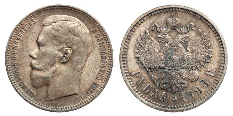 Rusia moneda de plata 1896 de 1 rublo fotos de archivo