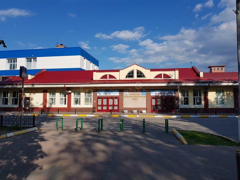 Rusia, Moscú, mayo de 2017 Entrada al edificio foto de archivo libre de regalías