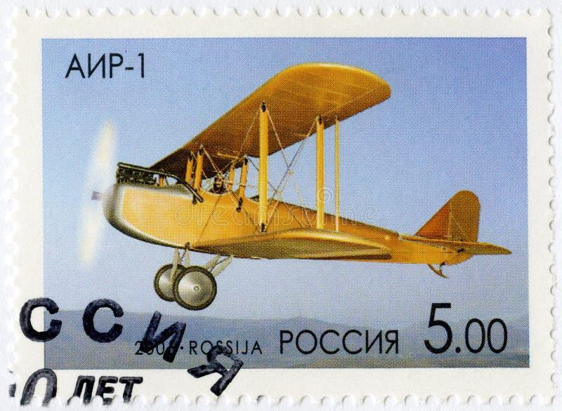 RUSIA - 2006: muestra AIR-1, serie del 100o aniversario del nacimiento de A S Yakovlev, el diseñador de los aviones fotos de archivo