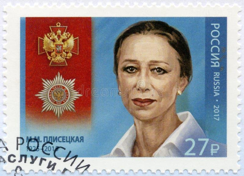 RUSIA - 2017: muestra a Maya Mikhailovna Plisetskaya 1925-2015 el bailarín, el coreógrafo y la actriz rusos de ballet fotografía de archivo