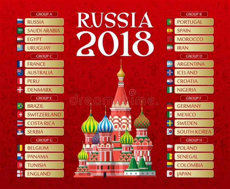 Rusia 2018 mundiales ilustración del vector