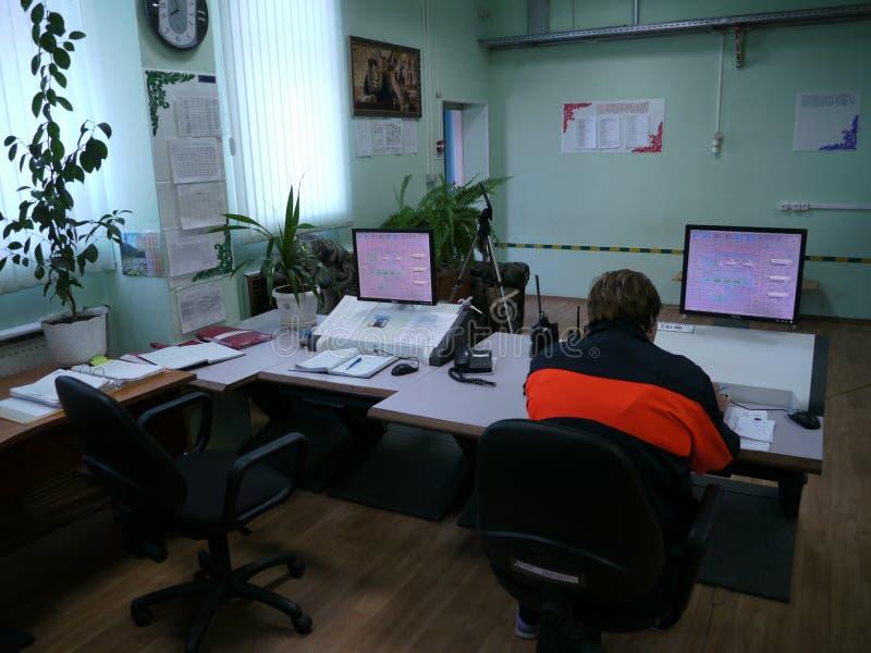 RUSIA, NADYM - 6 DE JUNIO DE 2011: Orporation GAZPROM del ¡de Ð en Novy Ureng fotografía de archivo