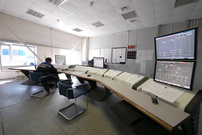 RUSIA, NADYM - 6 DE JUNIO DE 2011: Orporation GAZPROM del ¡de Ð en Novy Ureng imágenes de archivo libres de regalías