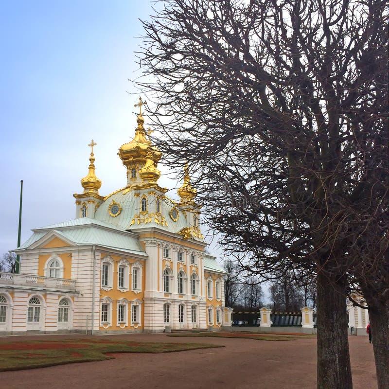 Rusia, Petrodvorets Paisaje urbano imágenes de archivo libres de regalías