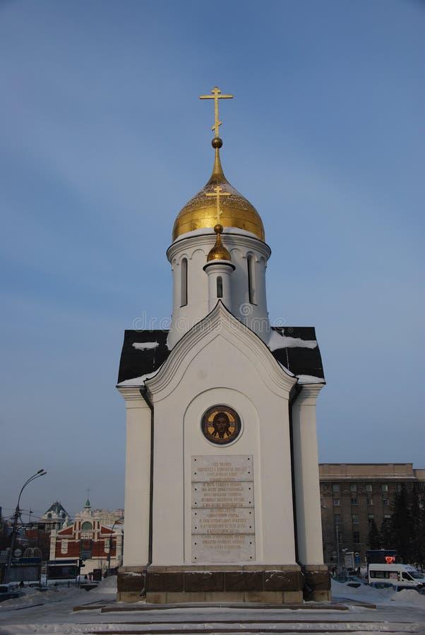 Rusia, Siberia, Novosibirsk, la capilla de San Nicolás imagenes de archivo