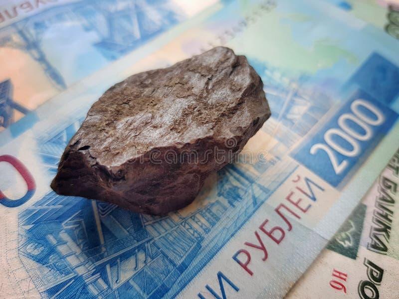 Rusland heeft het belangrijkste inkomen van de verkoop van wereldwijd uitgevoerde steenkool royalty-vrije stock afbeelding
