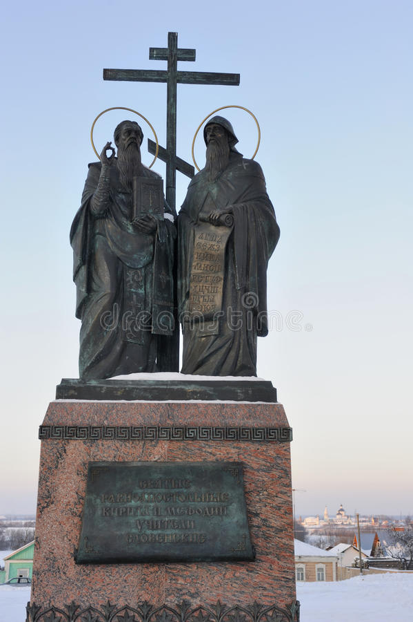 Rusland. Het gebied van Moskou. Heiligen Cyril en Methodius royalty-vrije stock afbeeldingen