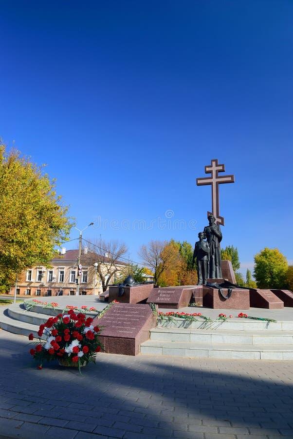 Rusland Het gebied van Rostov Novocherkassk Overeenstemming en Verzoening royalty-vrije stock foto