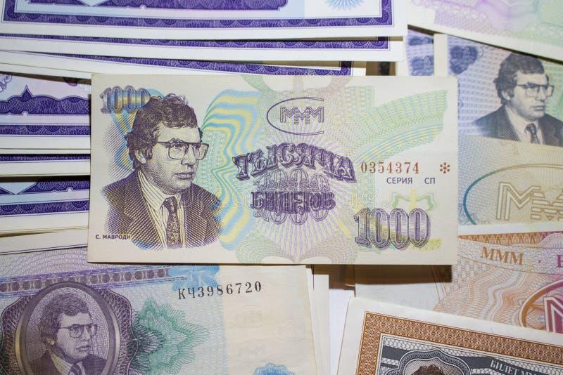 Rusland - Maart 2018: Kaartjes van MMM, circa 1994 royalty-vrije stock foto