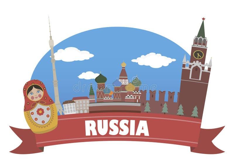 Rusland met nadruk op de Verrekijkers royalty-vrije illustratie