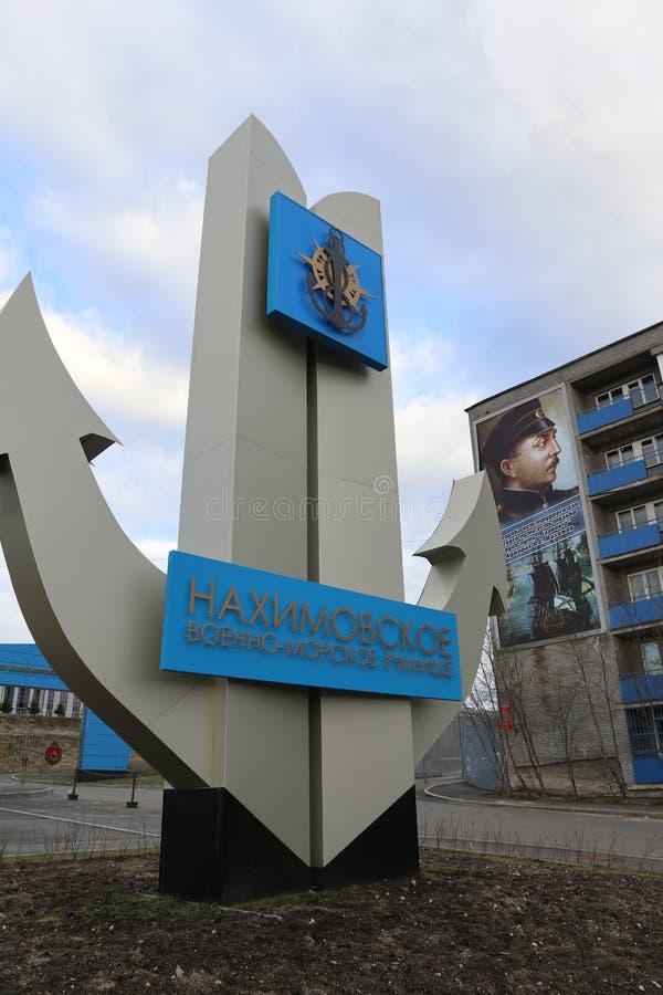 Rusland, Moermansk -Moermansk-kunnen 19, 2018: De zeeschool van Moermansk Nakhimov stock afbeeldingen