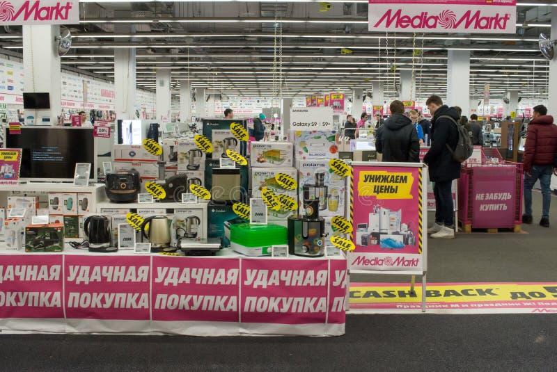 Rusland, Moskou, Ingang van een winkel van de Media van Markt elektronikadetailhandelaar van de consument stock foto's