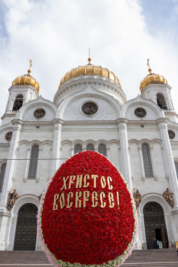 Rusland, Moskou, Kathedraal van Christus de Verlosser stock foto