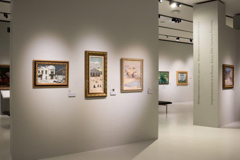 Rusland, Moskou, Museum van Russisch Impressionisme royalty-vrije stock foto